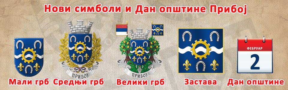 banner-simboli i dan opstine